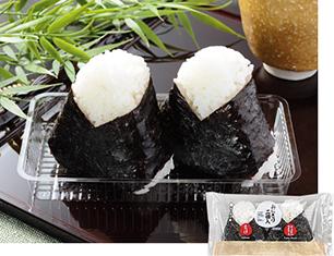 おにぎり2個入(さけ&シーチキンマヨネーズ)