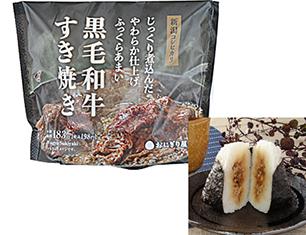 新潟コシヒカリおにぎり 黒毛和牛すき焼き