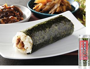 手巻寿司 黒毛和牛のすき焼き