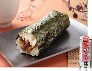 手巻寿司 黒毛和牛のすき焼き(増量)