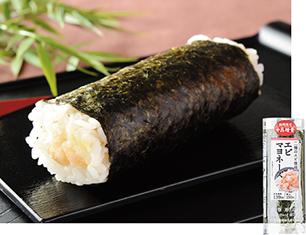 手巻寿司 エビマヨネーズ(増量)