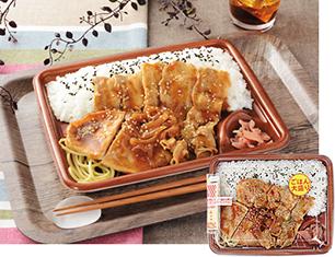 豚生姜焼肉弁当