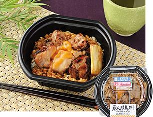 炭火焼鳥丼(卵黄風ソース)