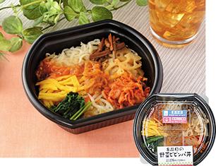 8品目の野菜ビビンパ丼