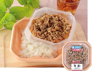 牛丼(ご飯小盛り)