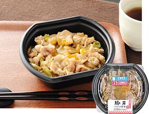 豚丼(にんにく醤油)