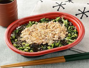 長崎県産あじのほぐし飯ゆずぽん酢仕立て