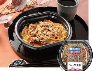 プルコギ丼(韓国風すき焼き)