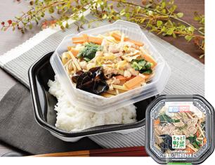 1/2日の野菜が摂れる 豚肉と7品目野菜炒め丼