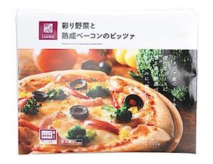 彩り野菜と熟成ベーコンのピッツァ