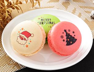 マカロン(クリスマス) 3個入