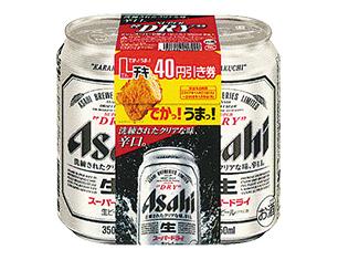 アサヒスーパードライ Lチキ割引券付 350ml×2 【ローソン限定商品】