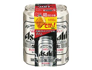 アサヒスーパードライ Lチキ割引券付 500ml×2 【ローソン限定商品】