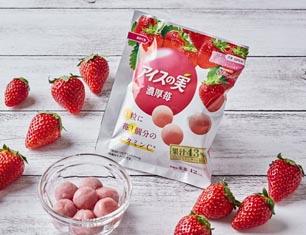 江崎グリコ アイスの実 濃厚苺 7ml×12個 【ローソン限定商品】