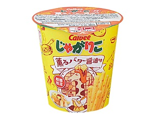 カルビー じゃがりこ 薫るバター醤油味 52g【ローソン限定商品】