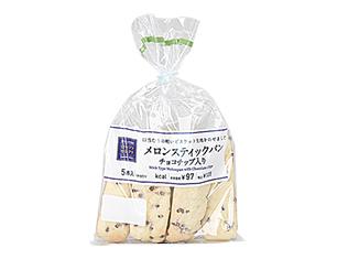 メロンスティックパン(チョコチップ入り) 5本入