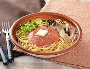 たらこスパゲティ~北海道産たらこ使用~