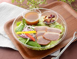 合鴨と彩り野菜のサラダ