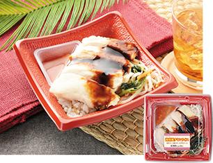 2種のソースで食べる海南風チキンライス