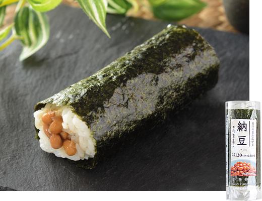 手巻寿司 納豆