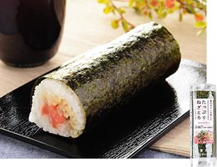 手巻寿司 たっぷりねぎとろ