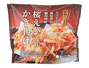 新潟コシヒカリ 駿河湾産桜えび入りかき揚げ
