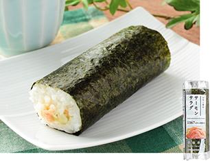 手巻寿司 サーモンサラダ