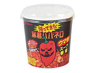 暴君ハバネロ スープ春雨 【ローソン限定商品】