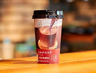 ウチカフェ ミルクココア 200g