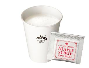 ホットメープルミルク