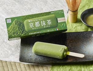 贅沢チョコレートバー 京都(みやこ)抹茶 70ml