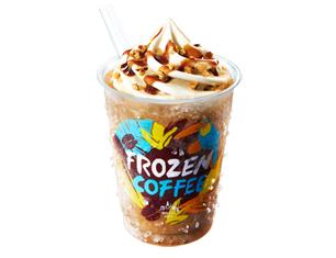 マチカフェ フローズン コーヒー 296g