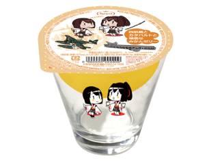艦これ グラス&みかんゼリー 400g【ローソン限定商品】
