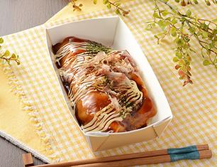 豚肉と5種野菜の包み焼