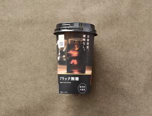 ウチカフェ ブラック無糖 240ml