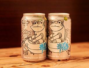 僕ビール、君ビール。 裏庭インベーダー 350ml【ローソン・ポプラ限定商品】