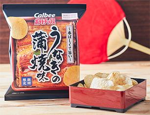 カルビー ポテトチップスうなぎの蒲焼味 65g【ローソン限定商品】