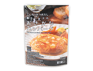 おさかなハンバーグ 1食