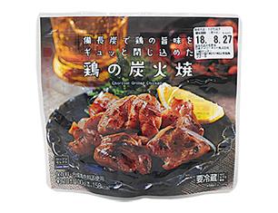 鶏の炭火焼 100g