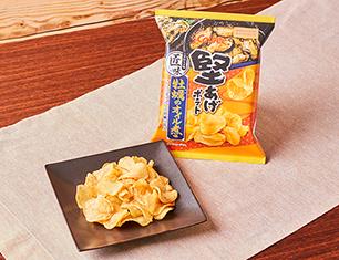 カルビー 堅あげポテト匠味 牡蠣のオイル煮味 73g【ローソン限定商品】