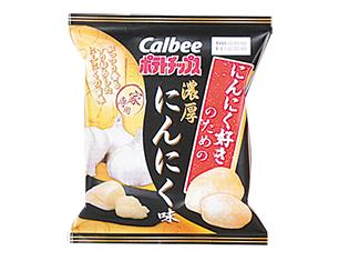 カルビー ポテトチップス にんにく好きのための濃厚にんにく味 65g【ローソン限定商品】