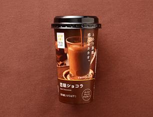 ウチカフェ 恋味ショコラ 200g