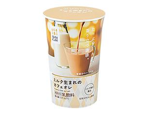 ウチカフェ ミルク生まれのカフェオレ 200ml