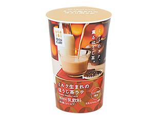 ウチカフェ ミルク生まれのほうじ茶ラテ 200ml