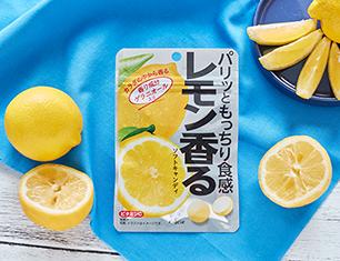 クラシエフーズ レモン香るソフトキャンディ 32g【ローソン先行商品】