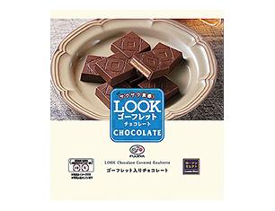 ルックゴーフレットチョコレート