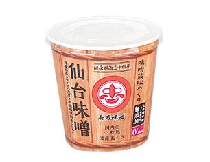 旭松食品 味噌蔵味めぐり 仙台味噌【ローソン先行商品】