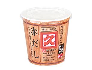 旭松食品 味噌蔵味めぐり 赤だし【ローソン先行商品】