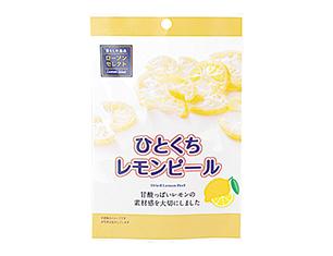 ひとくちレモンピール