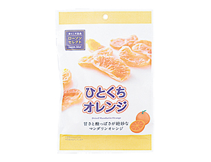 ひとくちオレンジ
